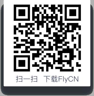 FlyCN海外华人网络回国VPN加速器-海外生活 装机必备